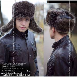 Soviet officer hat - Coon fur ushanka / arctic-store