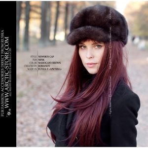 newsboy brown cap - mahogany fur hat