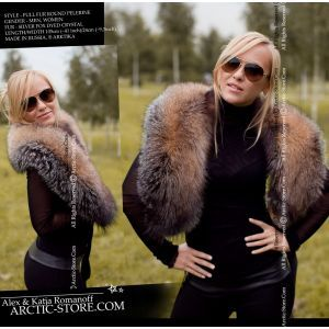 Ladies fur pelerine, crystal fox collar / arctic-store