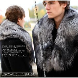 silver fox pelerine - men's fur collar / arctic-store