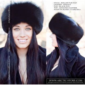 Roller fur hat - black fox shapka - arctic-store
