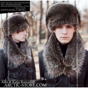 Canadian raccoon set for men - men's coonskin collar and hat - arctic-store