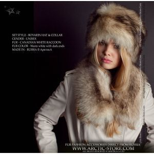 Luxe fur hat - white raccoon collar / arctic-store
