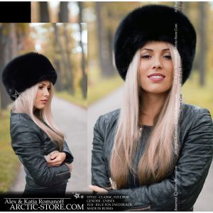 Traditional Russian classic full fur round hat, black fox