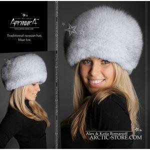 Blue fox hat - russian white fur shapka