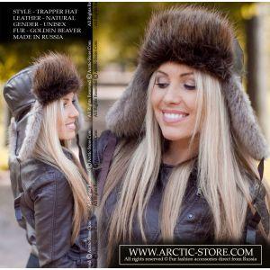Women's fur hat - beaver ushanka / arctic-store