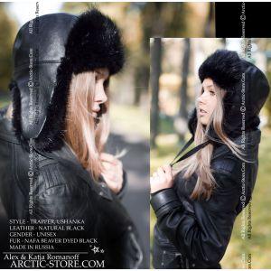 Trapper russian ushanka fur hat black beaver arctic store arktika