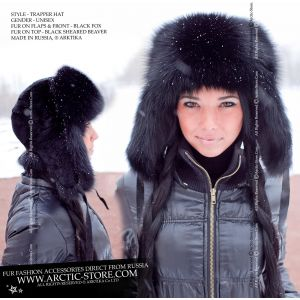 trapper fur hat - black fox beaver ushanka - arctic-store