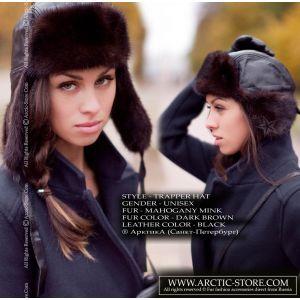 Women's mink hat - brown fur ushanka / arctic-store