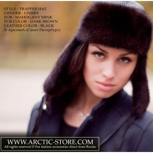Women's mink hat - brown fur ushanka / arctic-store