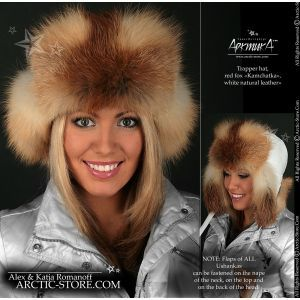 Trapper fur hat - red fox women's ushanka - arcticstore