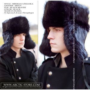 Men's beaver hat - black fur ushanka / arctic-store