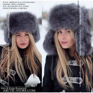 Siberian ushanka for women - Grey fox fur hat for women