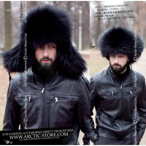 Black raccoon ushanka - Men's fur hat - russian fur store