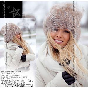 Fur wig - amber fox / arctic-store