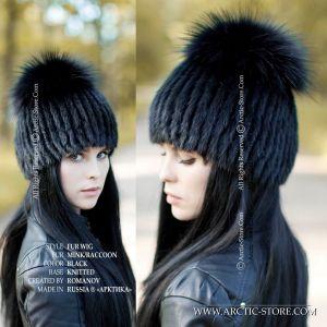 black mink fur wig with a crown in black russian raccoon