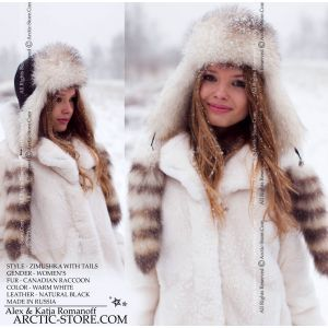 Russian fur hat with tails - white canadian raccoon / arctic-store