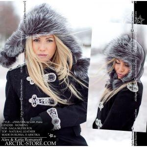Zimushka russian ushanka fur hat shapka ARKTIKA SAGA Silver fox