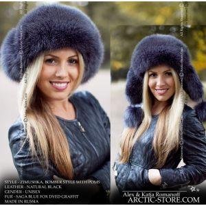 Zimushka ushanka bomber russian hat, graffit fox fur