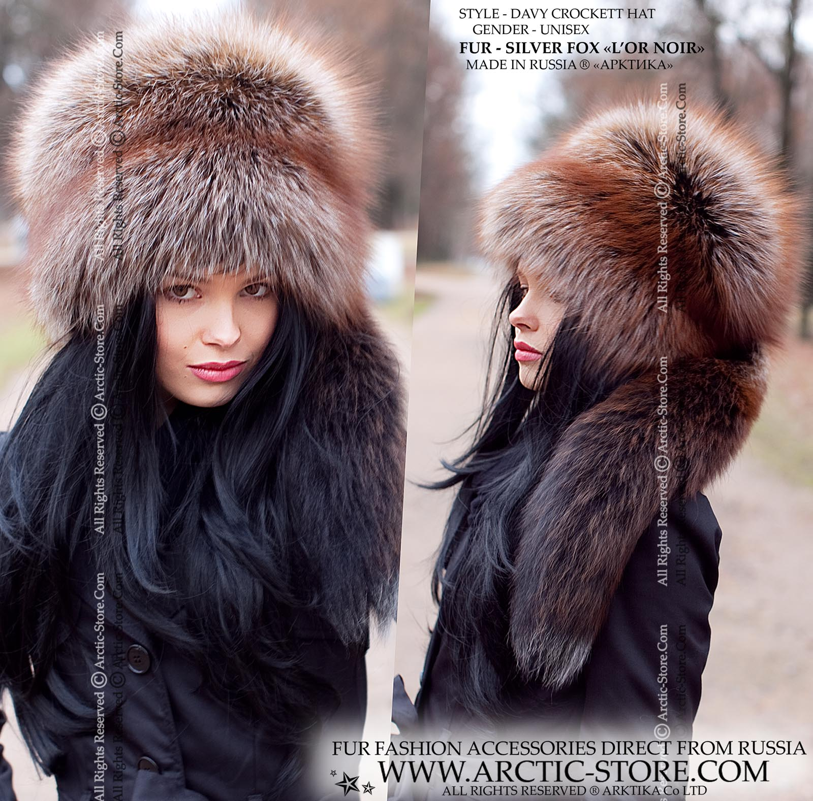 Davy Crockett full fur hat with tail c5678cd790a9