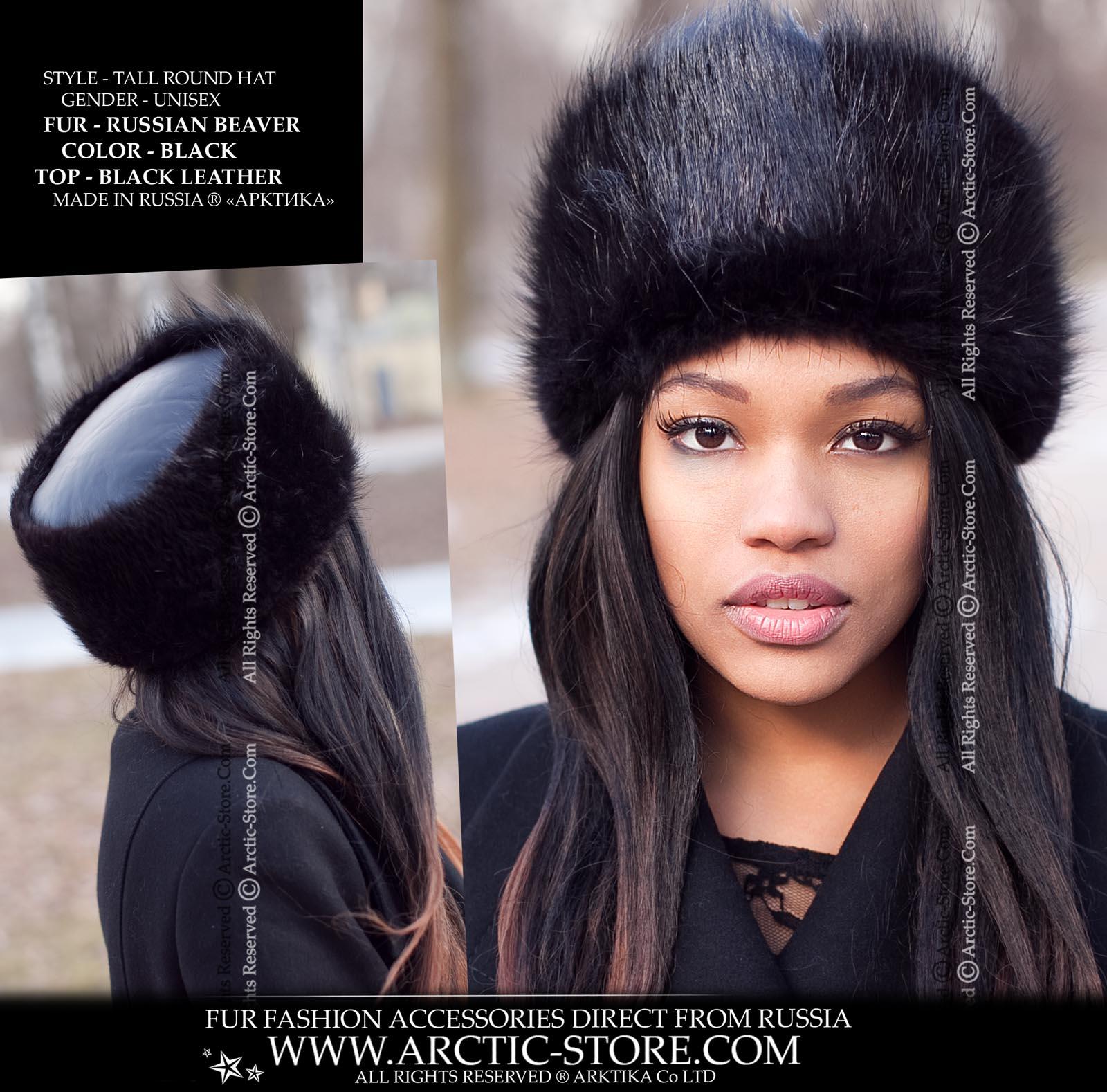 Women s fur hat - black beaver - arctic store f867e85628e