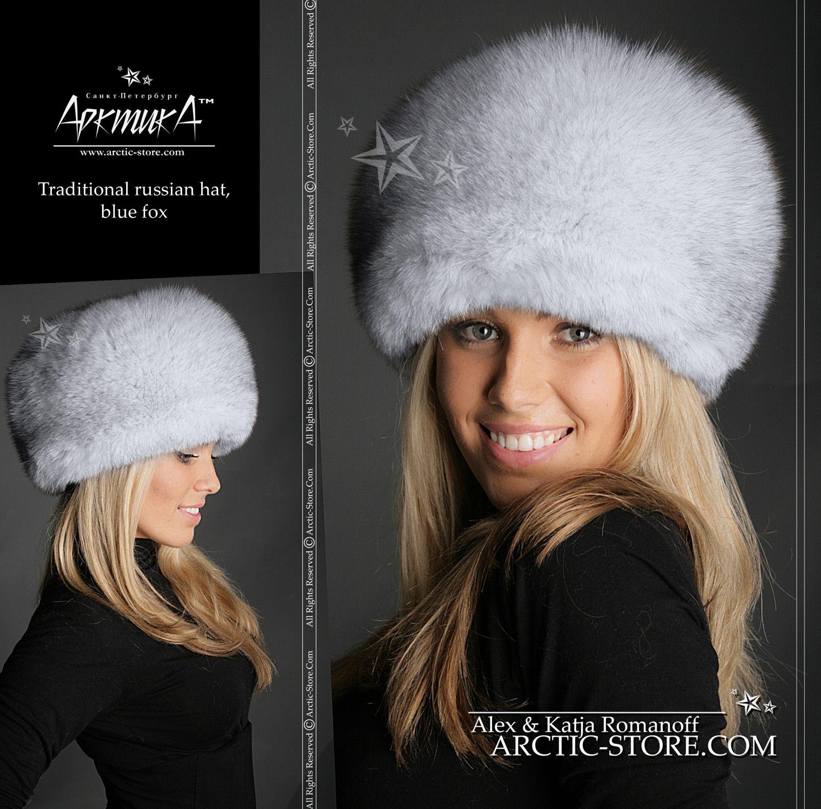 Women fur hat - blue fox   arctic-store 9cd25e6d455