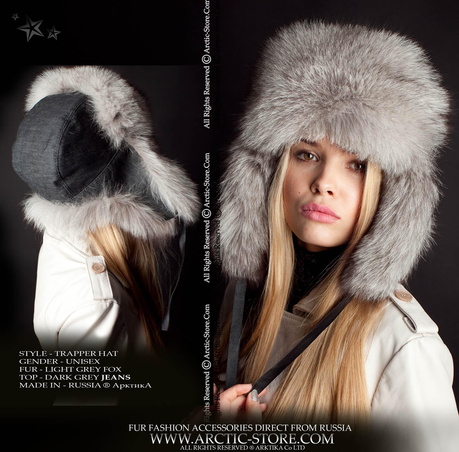 10e7f59a7 Ushanka Russian Trapper Bomber Aviator winter hats by Arctic-Store