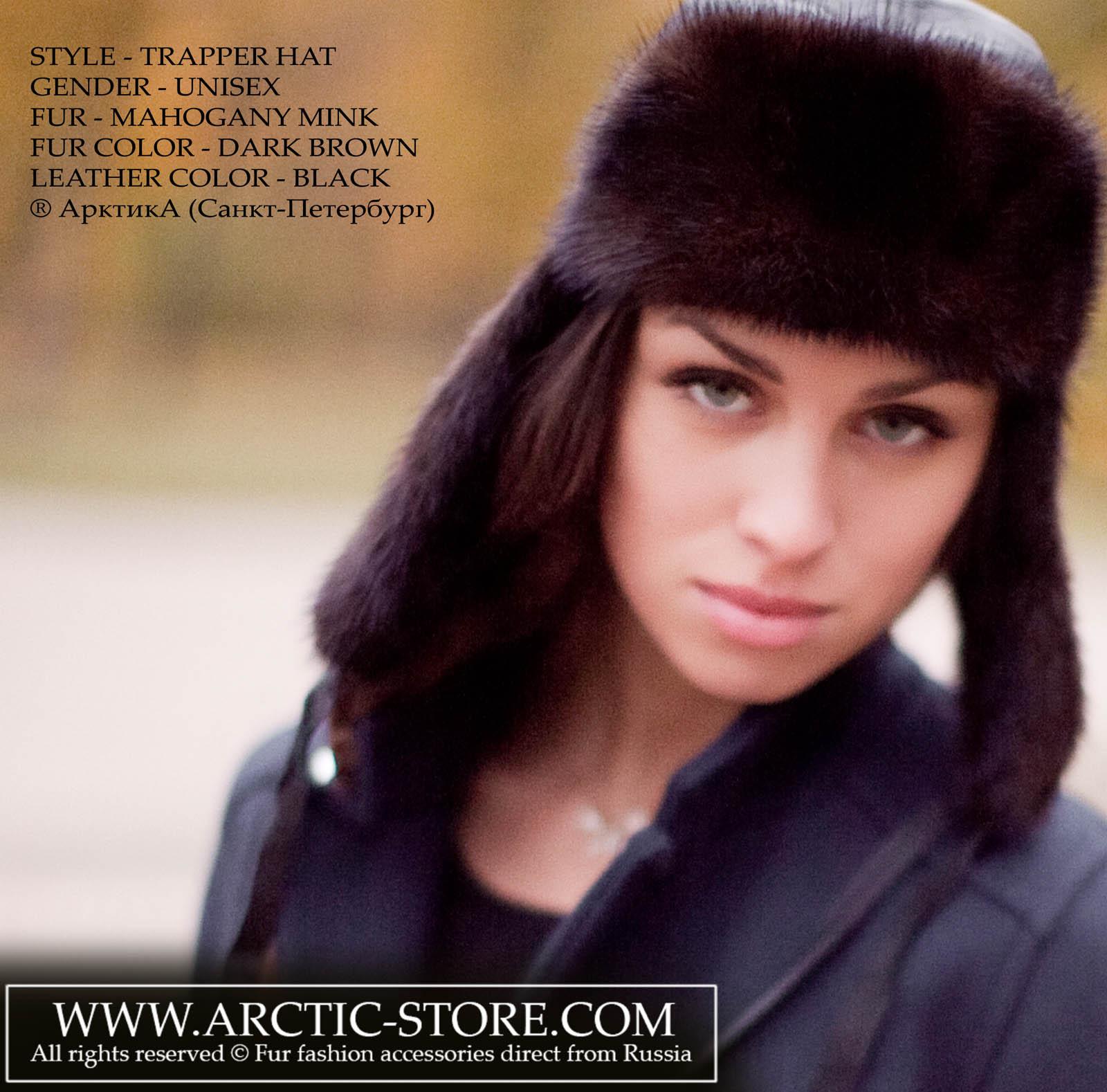 e2980655ab03b Trapper women s hat - mahogany brown mink   arctic-store