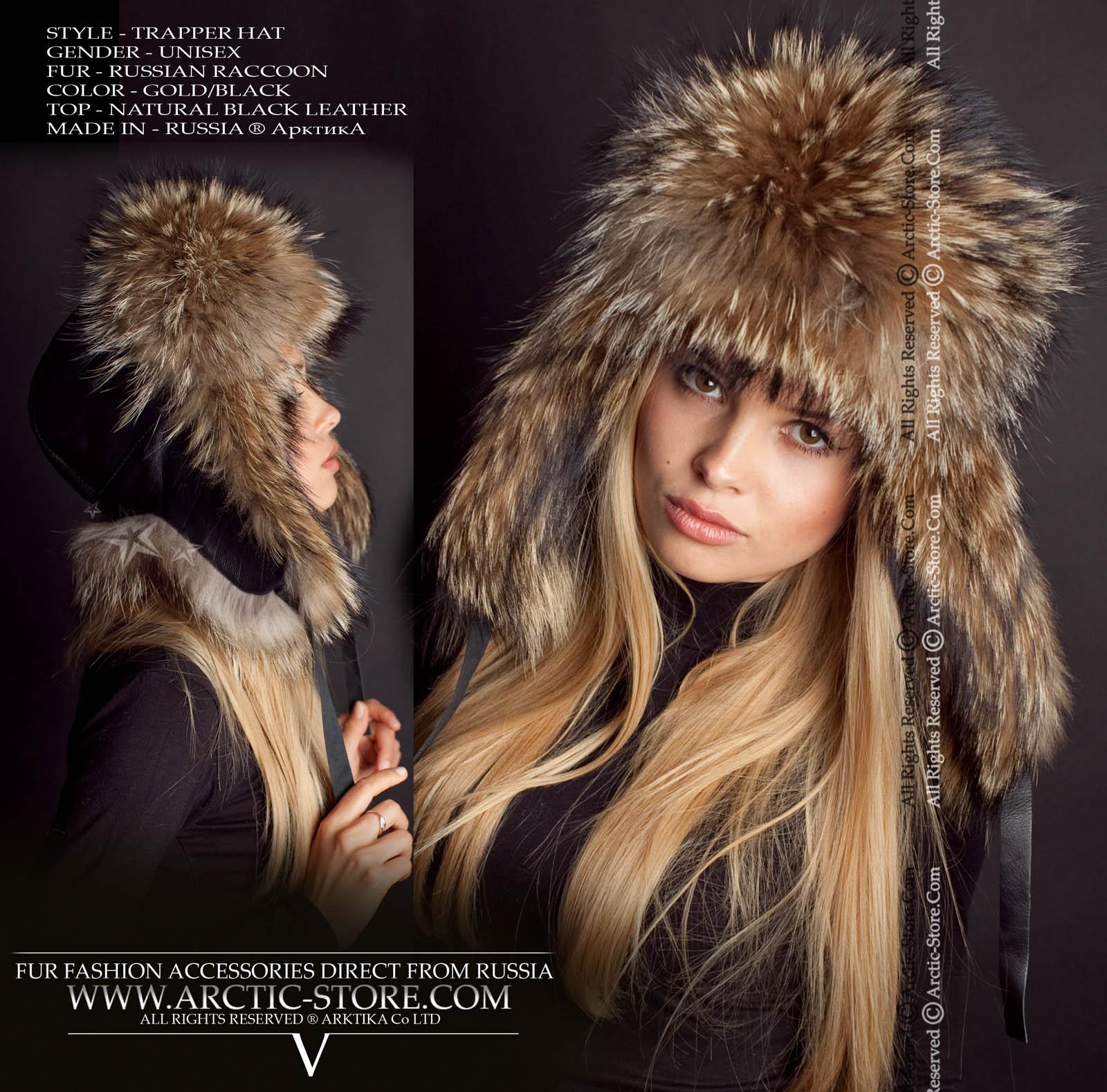 fcc7f260471 Trapper fur hat - russian raccoon   arctic-store