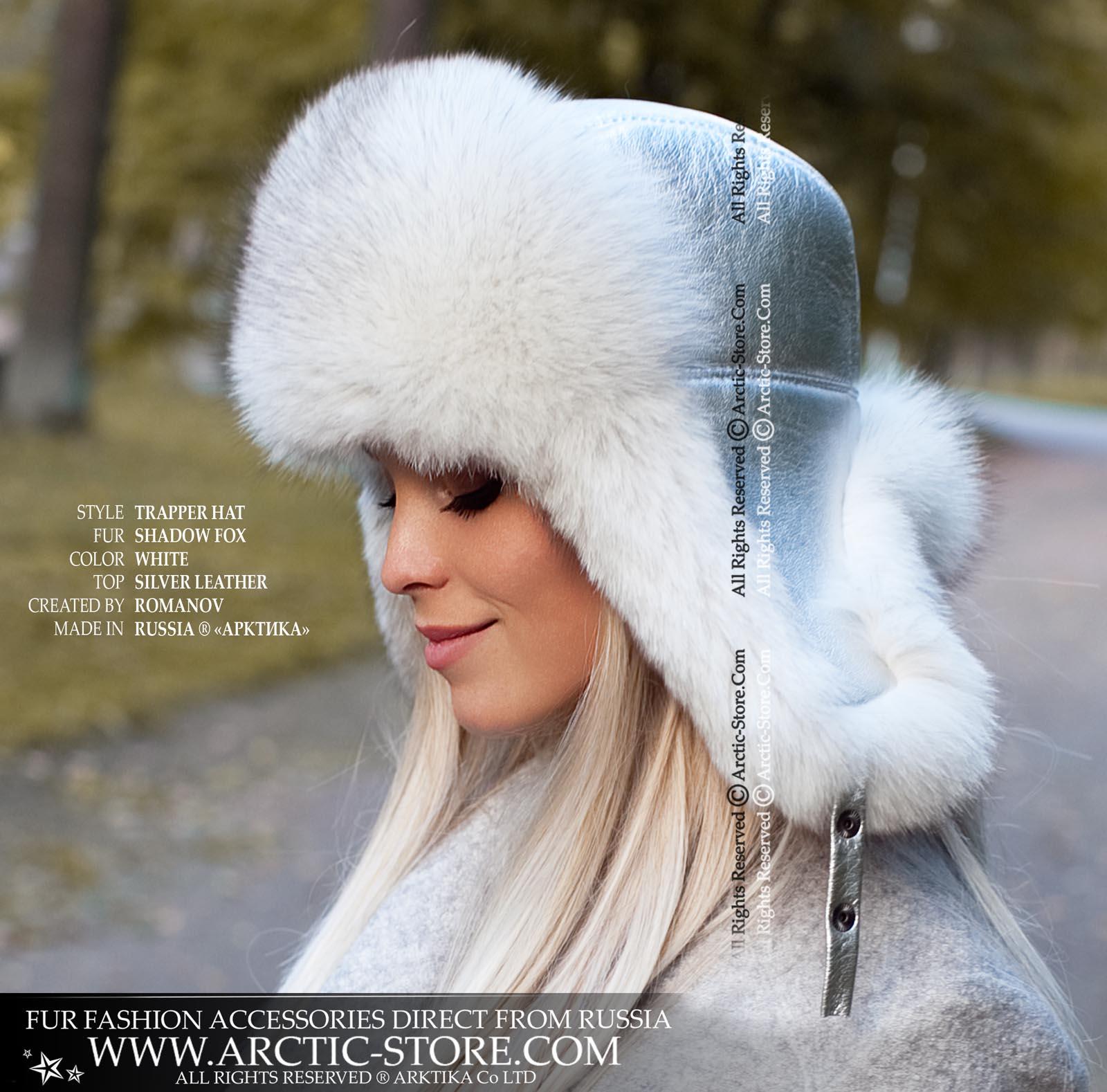 8711abeb7aee7 Polar winter fur hat - Silver leather fur fox ushanka