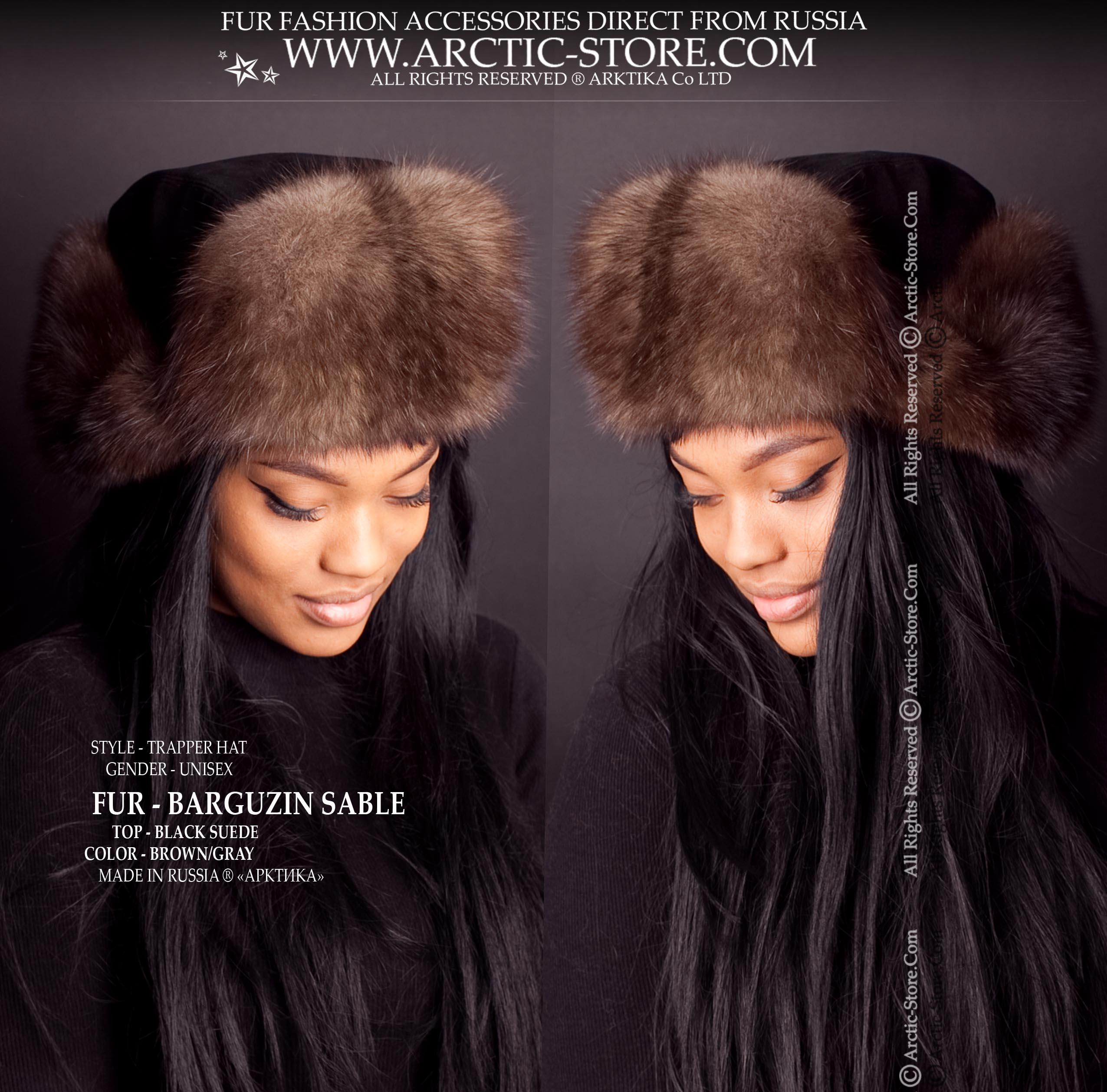 0b93dd08f Trapper fur hat, Barguzin Sable