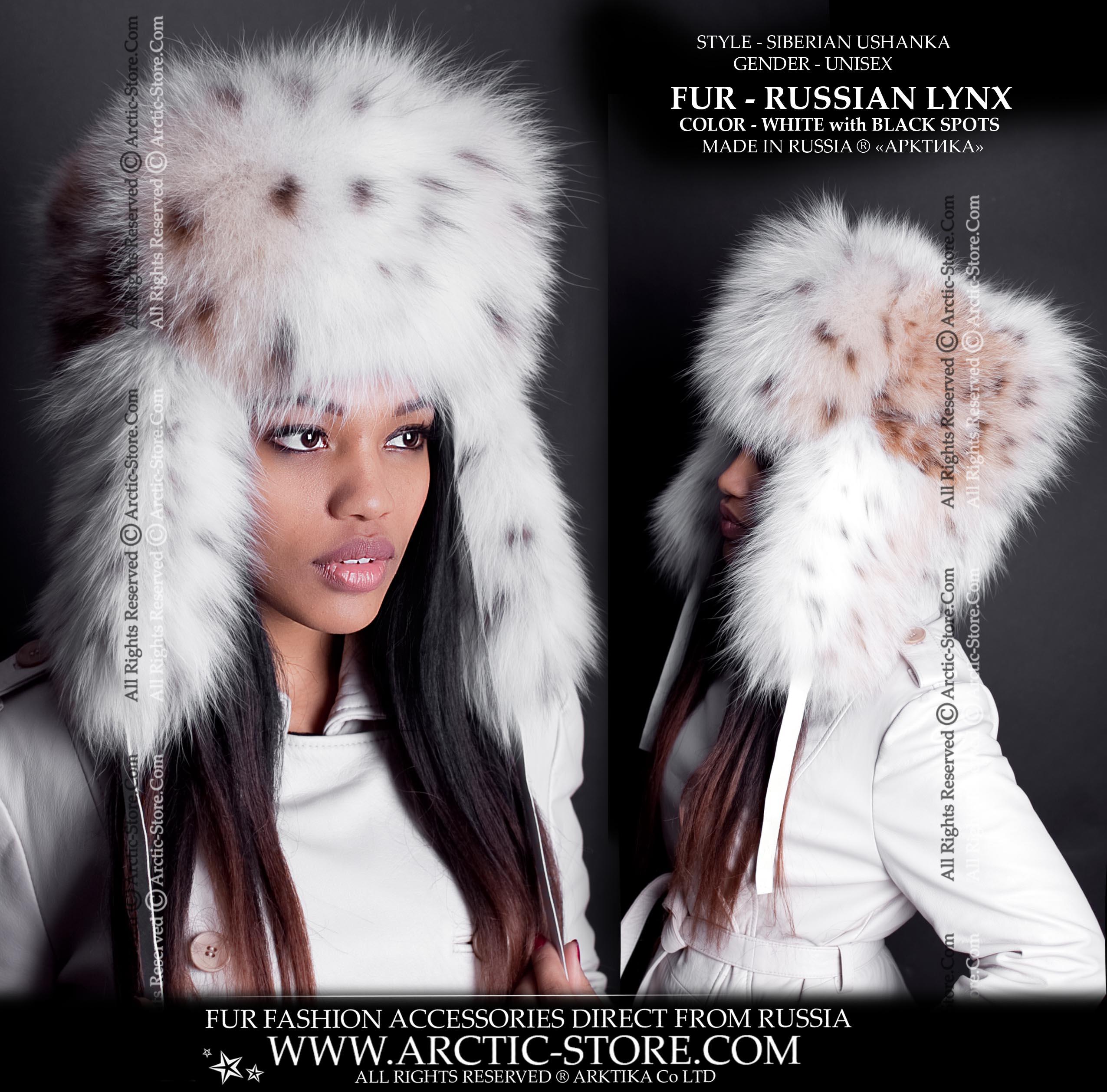 34cad9a398568 Ushanka Russian lynx - lynx fur hat - arctic-store